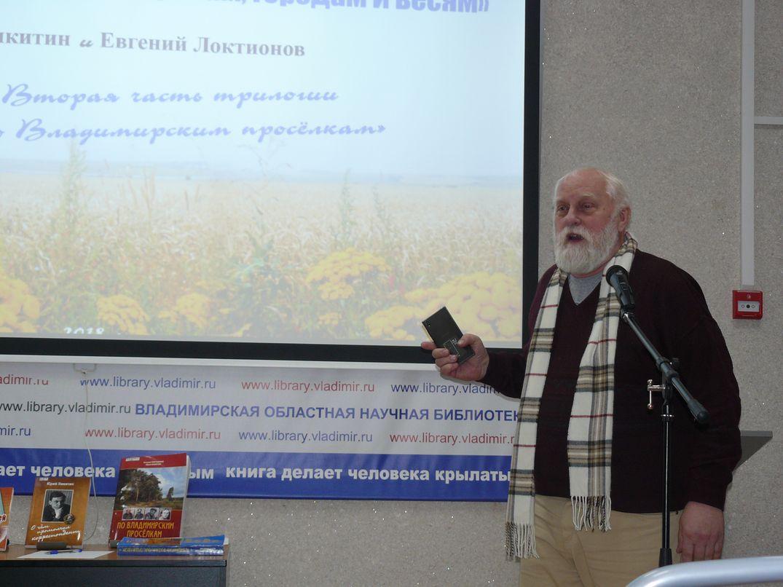 Выступает Сергей Скуратов
