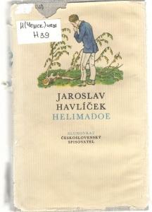 "обложка книги ""Helimadoe"""