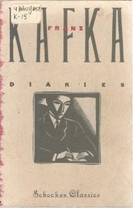 Обложка книги Франца Кафки
