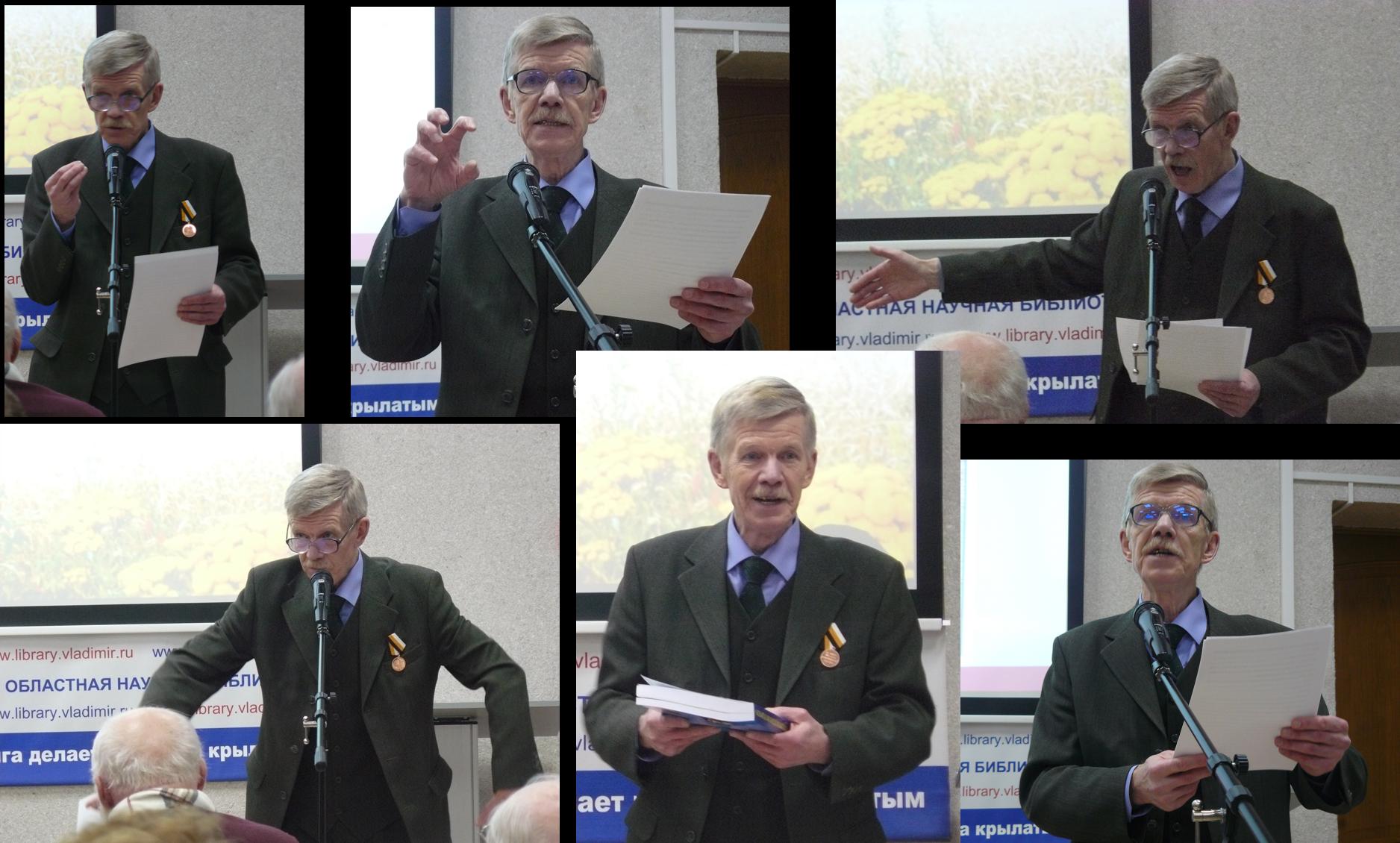 Юрий Никитин рассказывает о работе над книгой