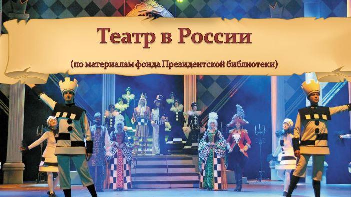 Изображение актеров на сцене