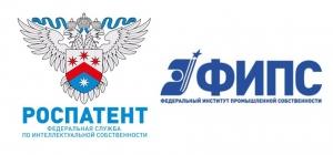 Партнеры библиотеки Роспатент и ФИПС