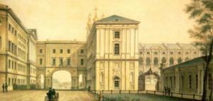 Здание Царскосельского лицея