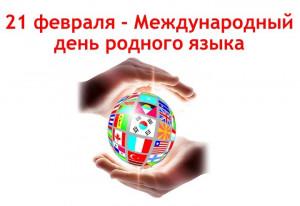 Земной шар., составленный из флагов разных государств