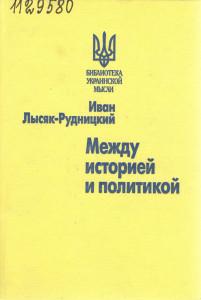 желтая обложка книги с названием на русском языке