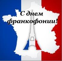 изображение эйфелевой башни на фоне национального флага франции
