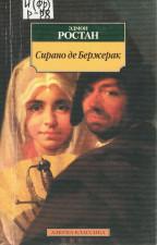 мужчина и женщина в средневековых одеждах