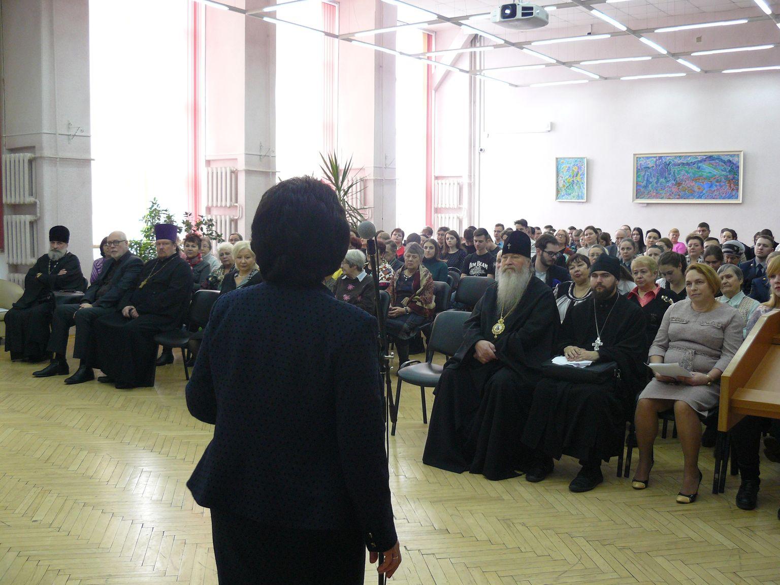 выступление Татьяны Васильевны Брагиной, директора областной научной библиотеки