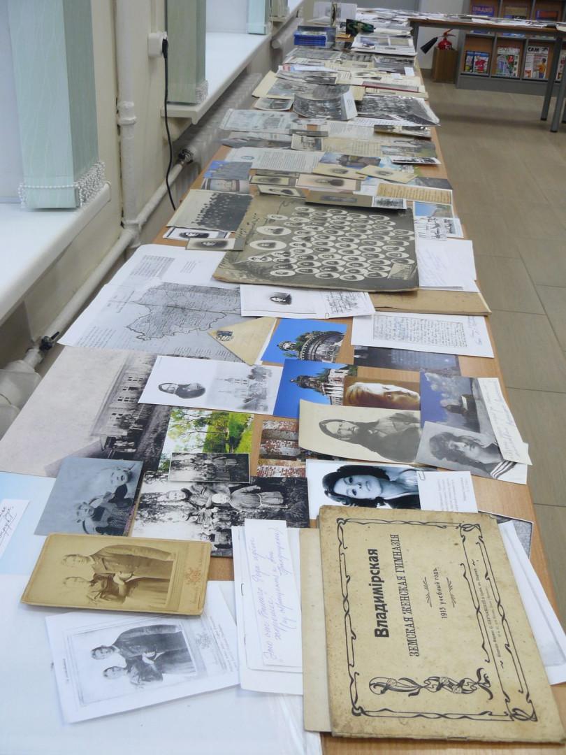 Семейный архив Грандицких