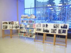 Выставка к 100-летию Фатьянова