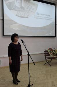 директор библиотеки Татьяна Брагина