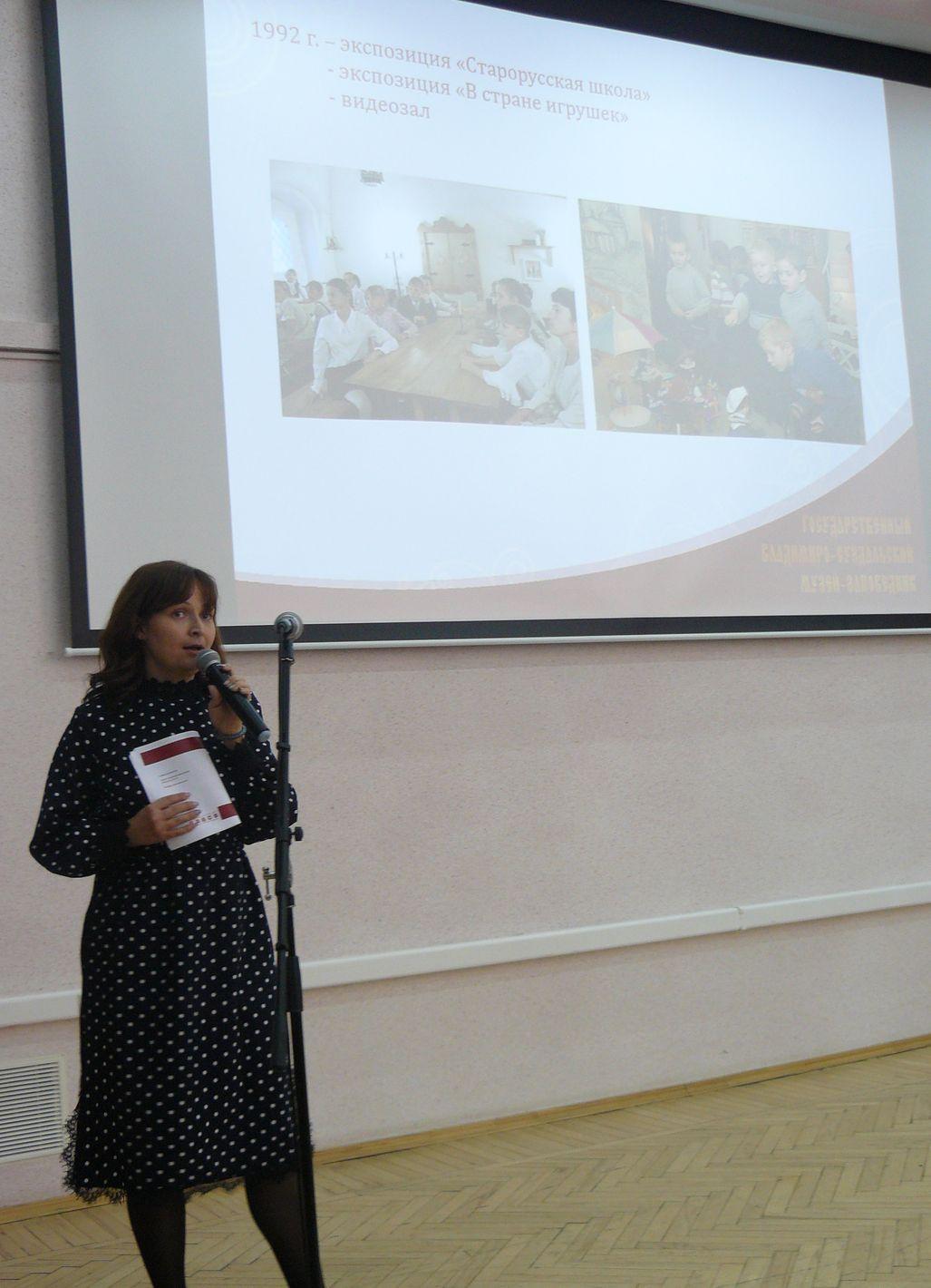 • Презентация Детского центра ВСМЗ