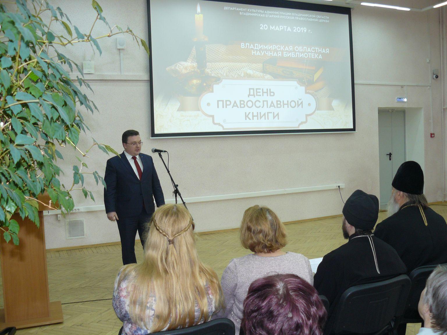 председателm комитета по социальной политике Всеволод Осокин