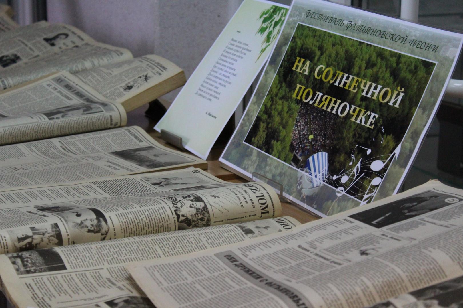 газетная выставка