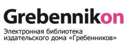 Логотип компании Гребенников