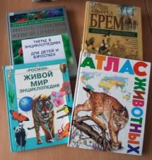 обложки энциклопедий