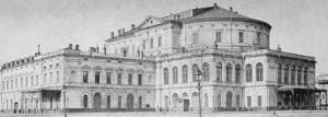 Мариинский театр, гравюра 1860-х годов