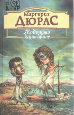 головы мужчины и женщины на фоне моря