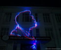 Лазерное шоу в Горьковке