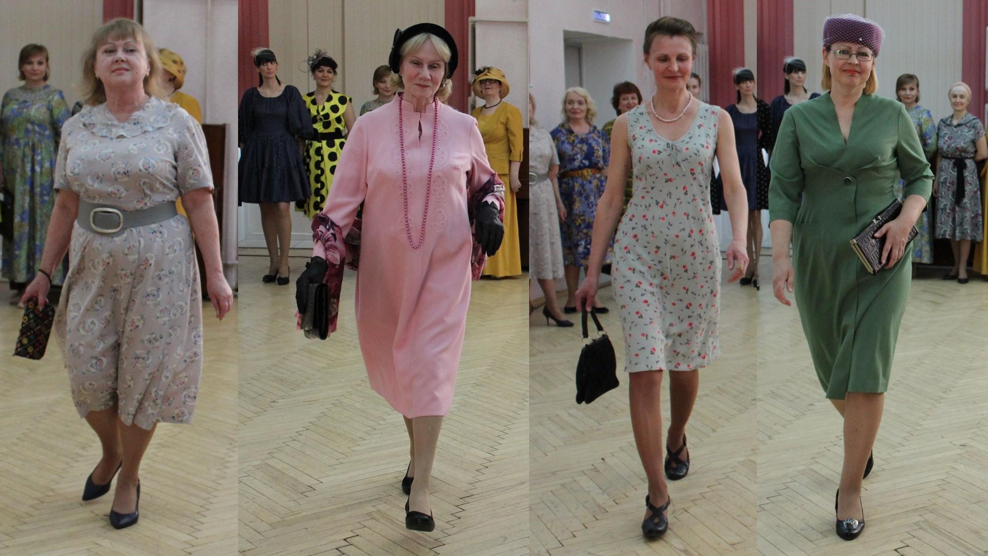 послевоенные платья
