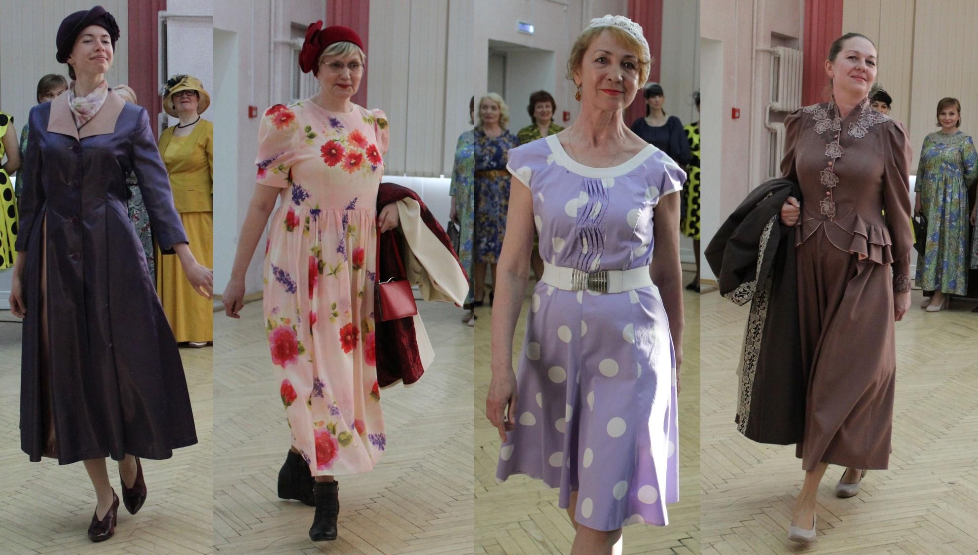 послевоенная мода