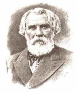 Портрет И. С. Тургенева