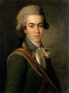 Портрет М.И. Долгорукого