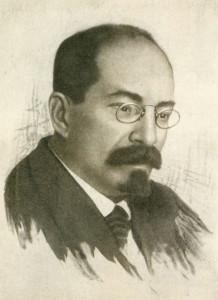 Портрет А. В. Луначарского