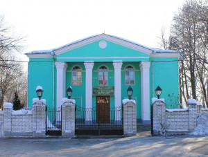 "Здание театра ""Разгуляй"""