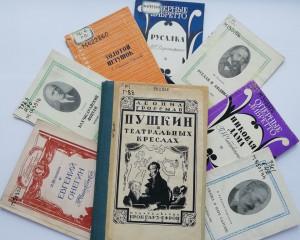 Произведения А. С. Пушкина, поставленные на сцене театров