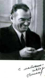 Писатель Г.П. Никифоров