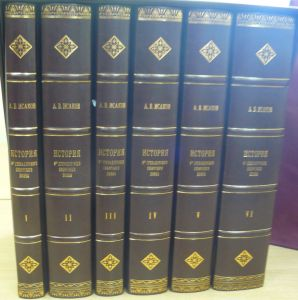 Обложки шести томов издания