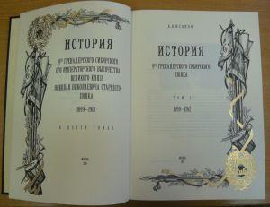 титульный лист книг