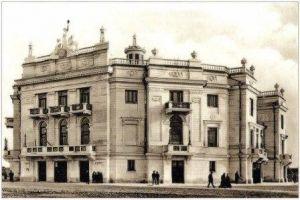 Новый городской театр (фото: Метенков, 1912 г.)