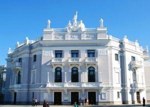 Екатеринбургский театр оперы и балета. Фото, наши дни.