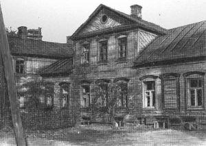 дом где вырос Островский