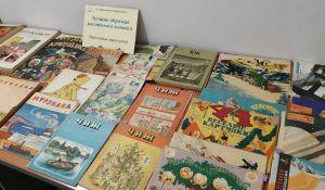 Книги про комиксы