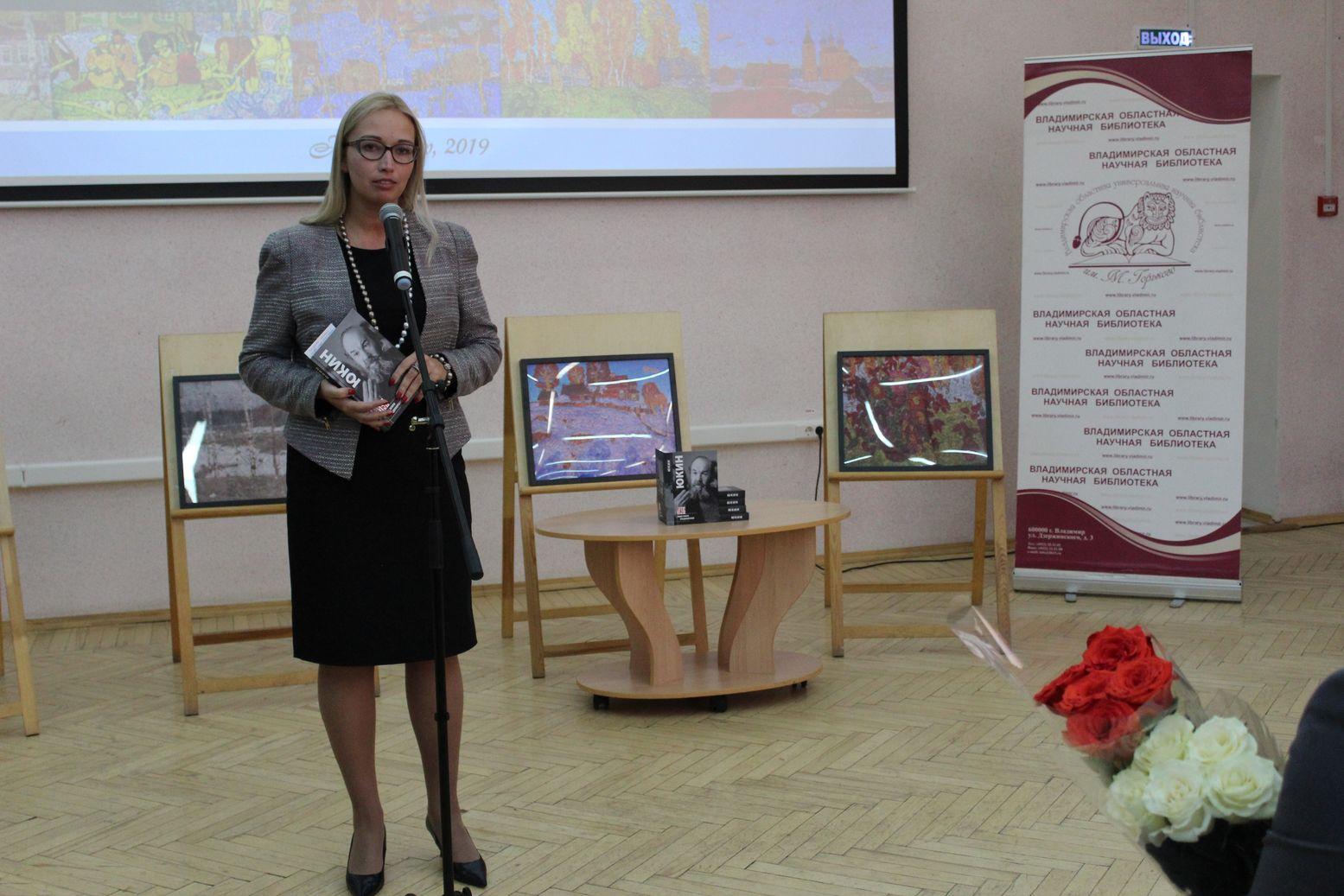 директор департамента культуры Бирюкова Алиса Михайловна