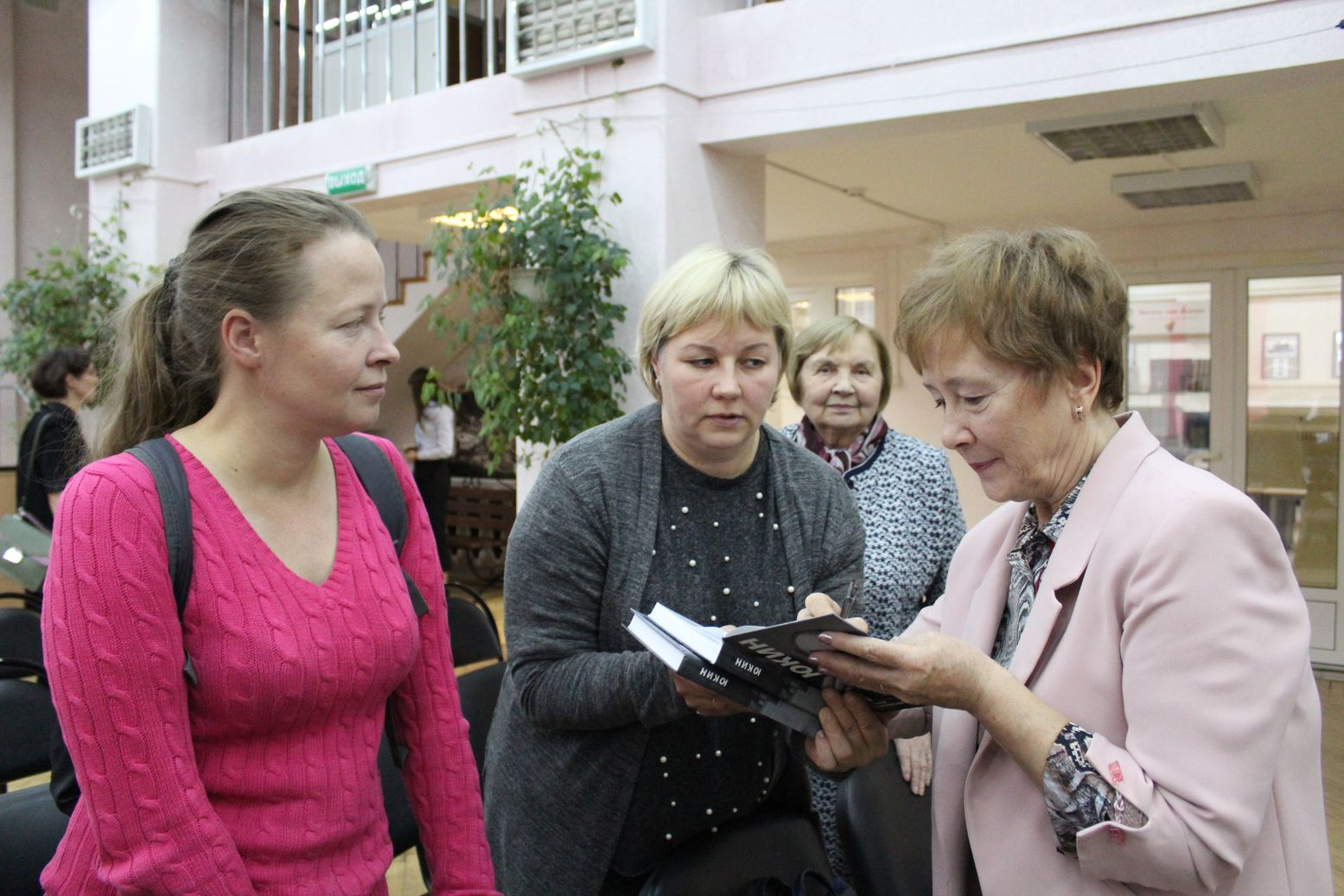 Автографы авторов книги