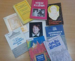 Книги и портрет С.И. барановой