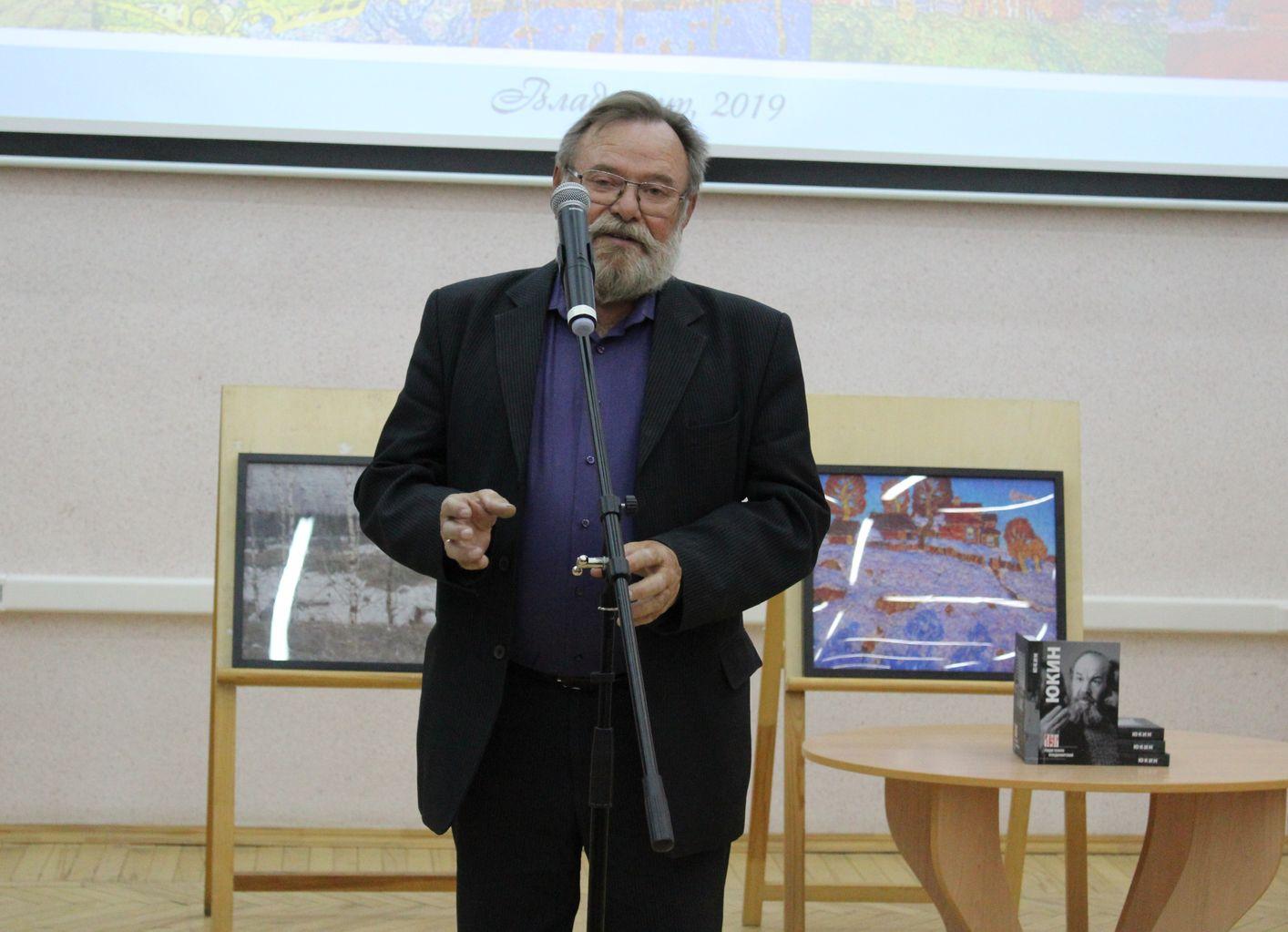 Выступление Народного Художника Российской Федерации Рузина Владимира Ивановича