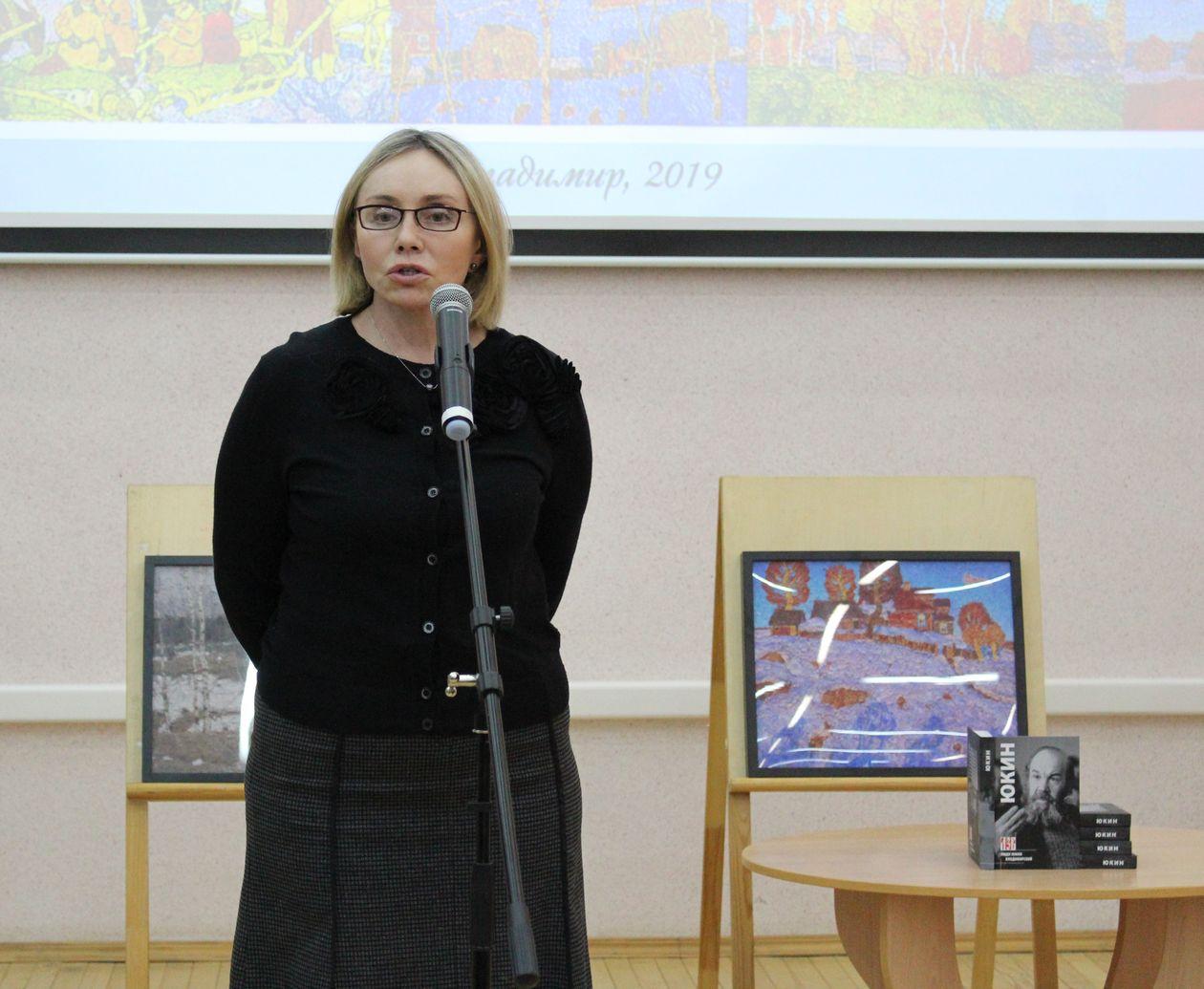 временно исполняющая обязанности первого заместителя Губернатора Владимирской области Чекунова Марина Анатольевна