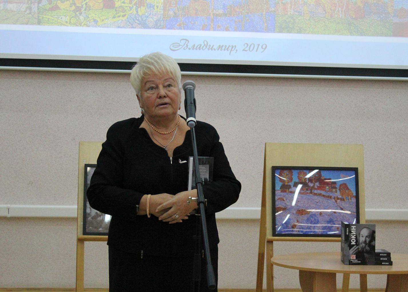 Анна Яковлевна Паевская