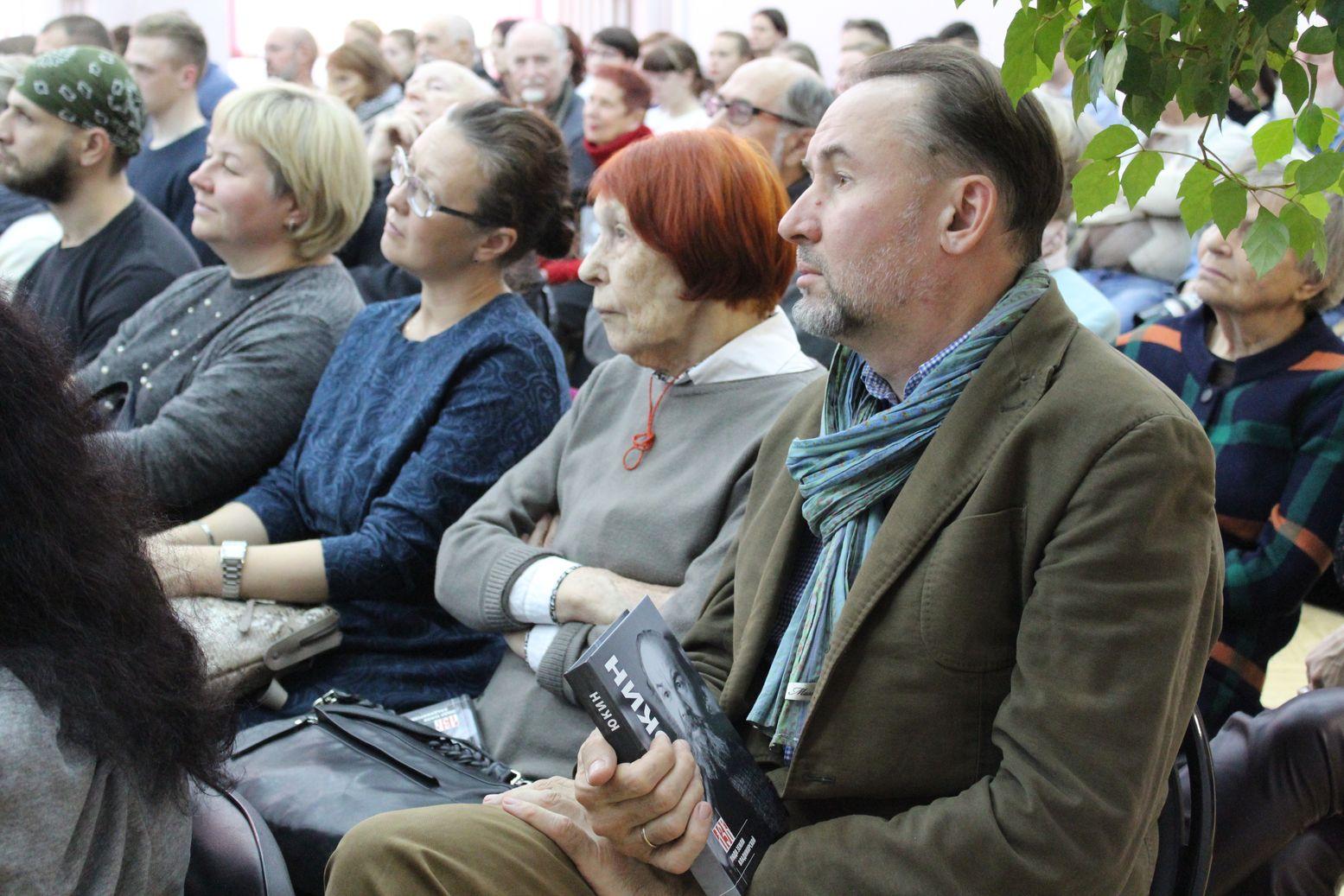 Зрители на презентации книги