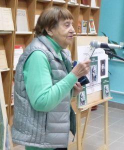 Юлия Александрова в последние годы жизни
