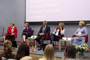 Заседание библиотечного конвента