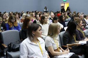Молодежь на библиотечном конвенте