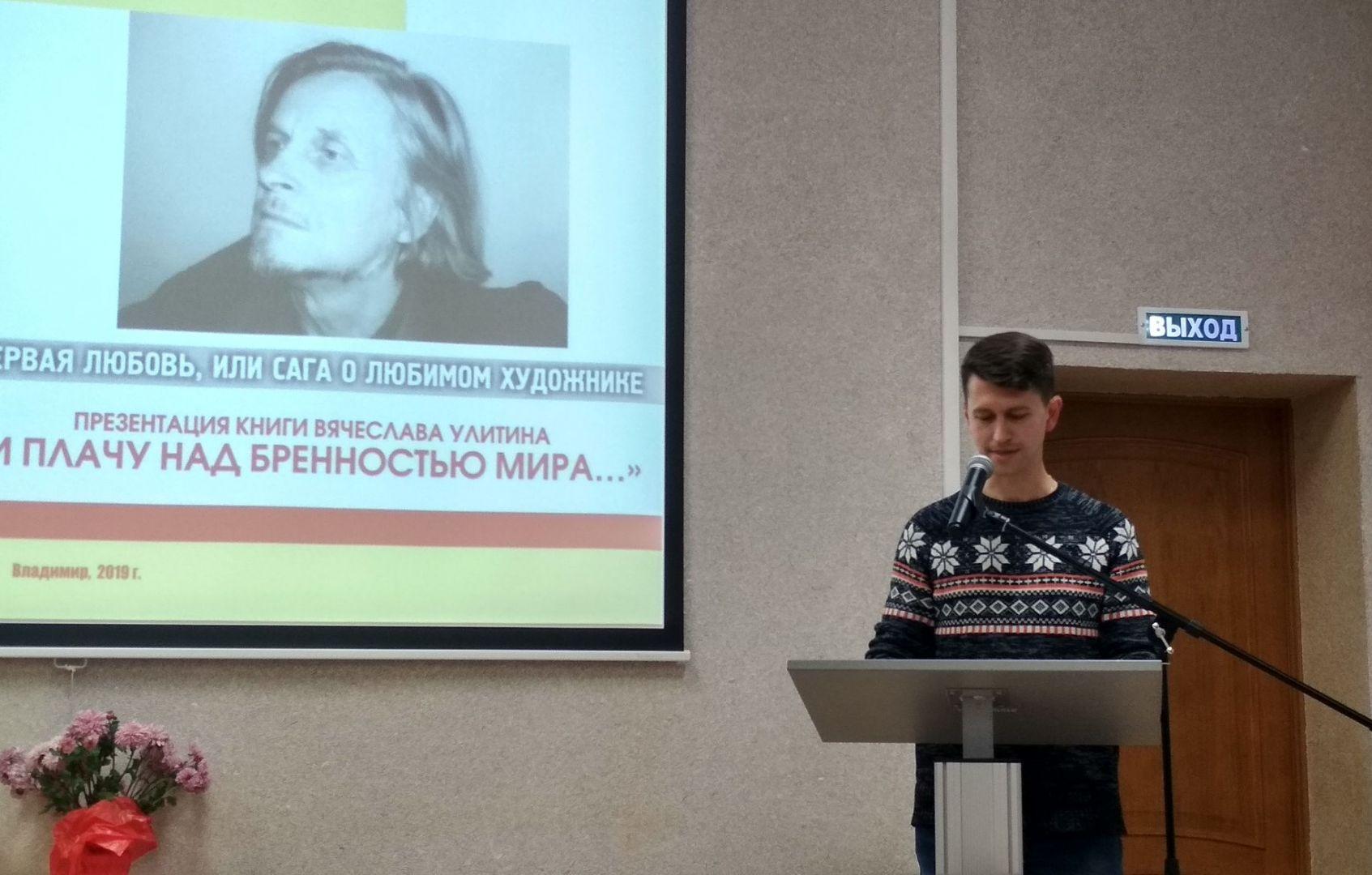Дмитрий Забабашкин