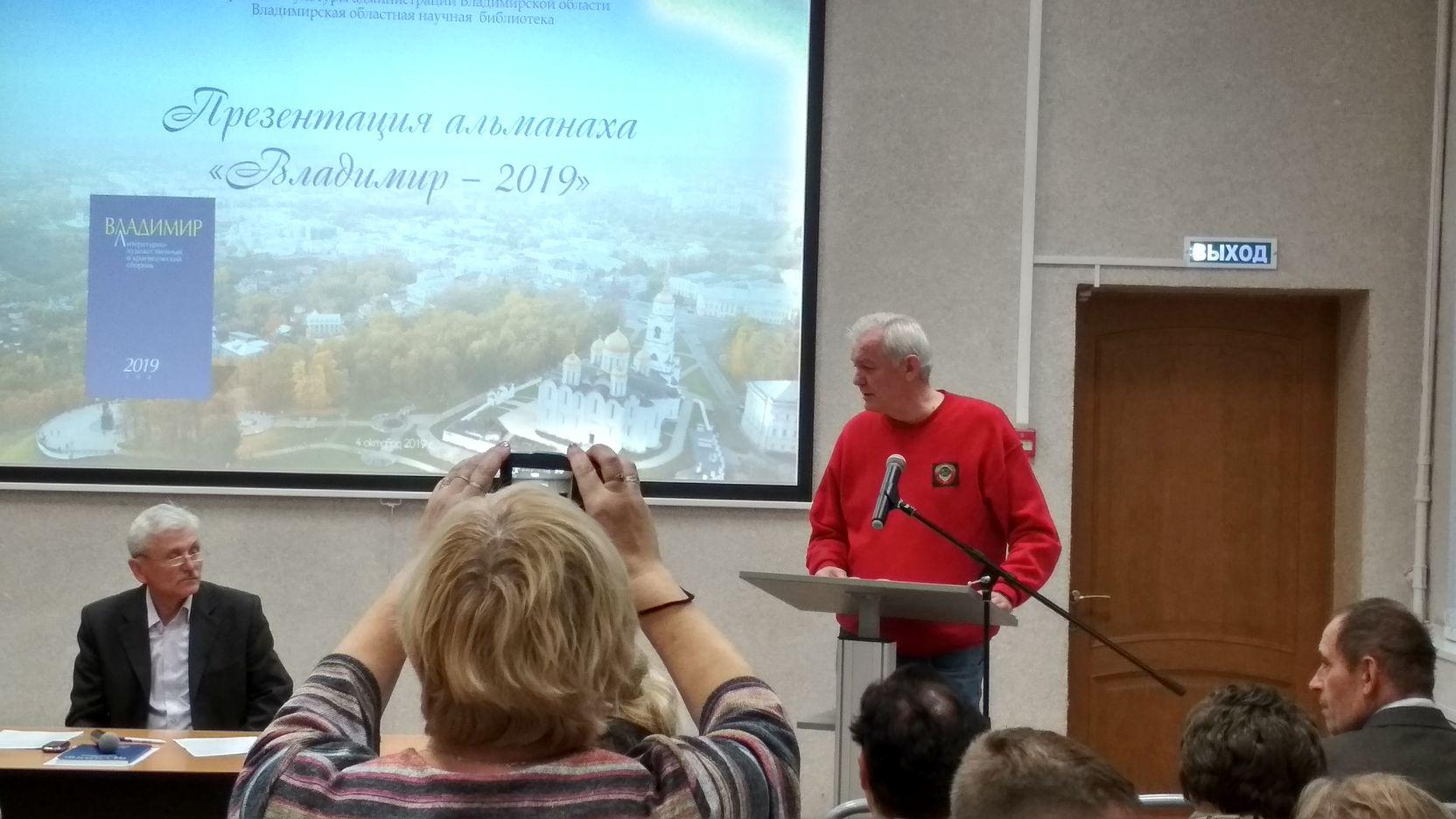 Выступление Андрея Филинова