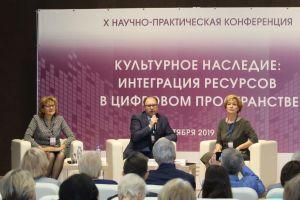 Е. Д. Жабко, И. Л. Быковников, Н. Н. Гришина